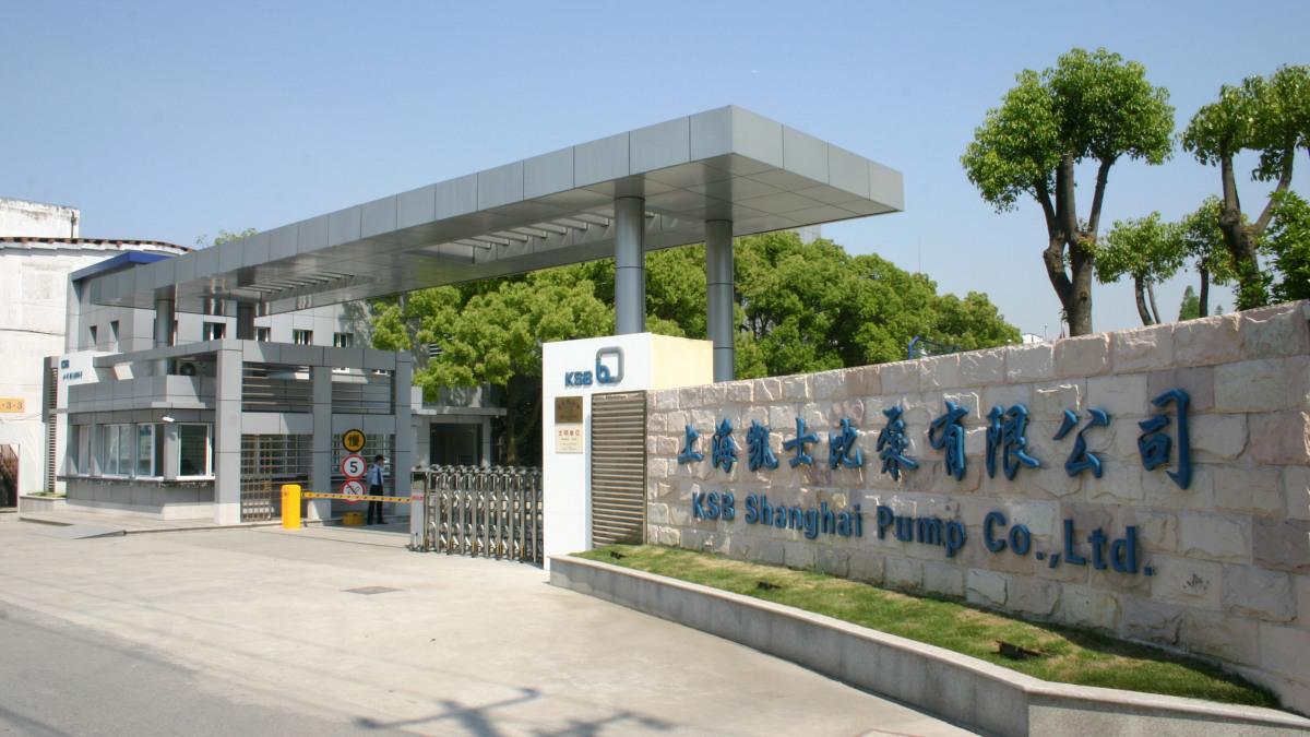KSB_Shanghai_Pump_Co._Ltd. building