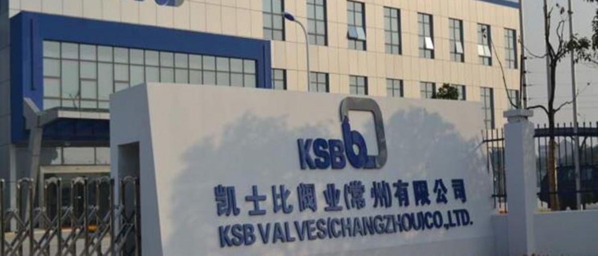 KSB Valves (Changzhou) Co., Ltd building