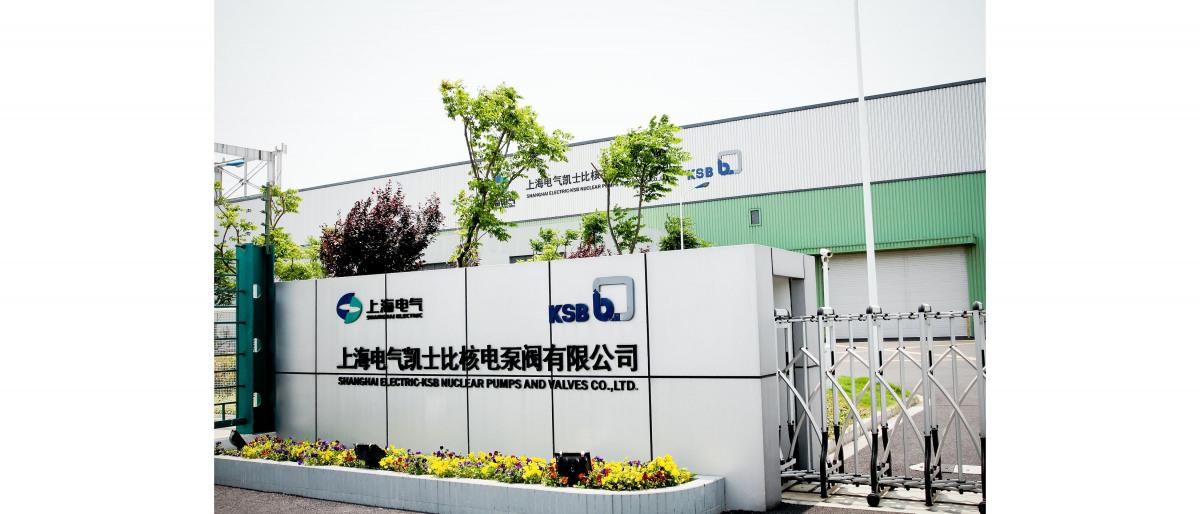 SEC-KSB Nuclear Pumps & Valves Co., Ltd. building