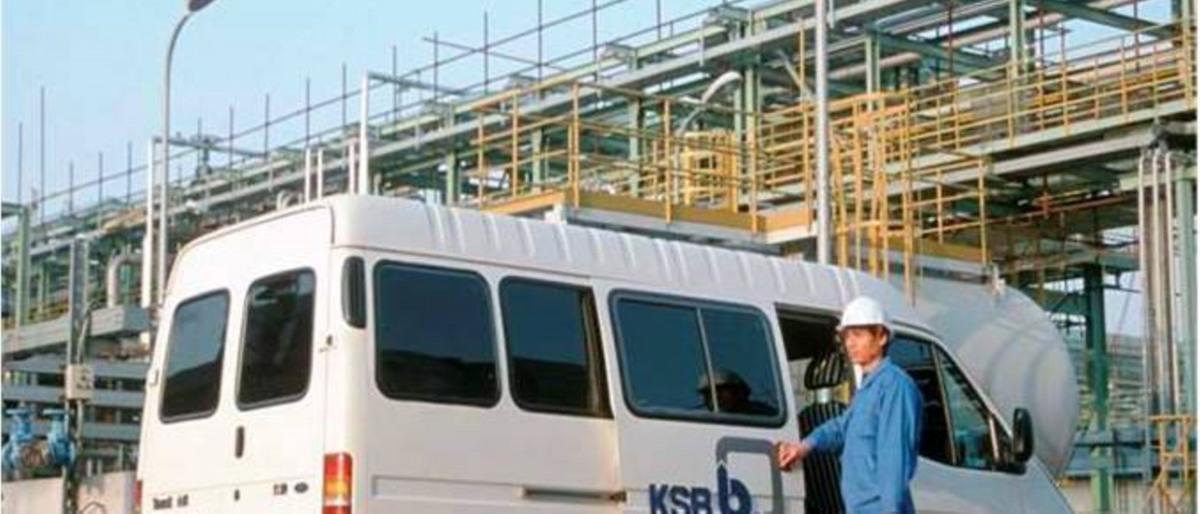 KSB Pump & Valve Technology Service (Tianjin) Co., Ltd. building