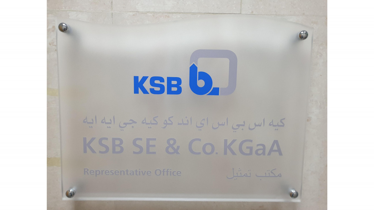 KSB Qatar office