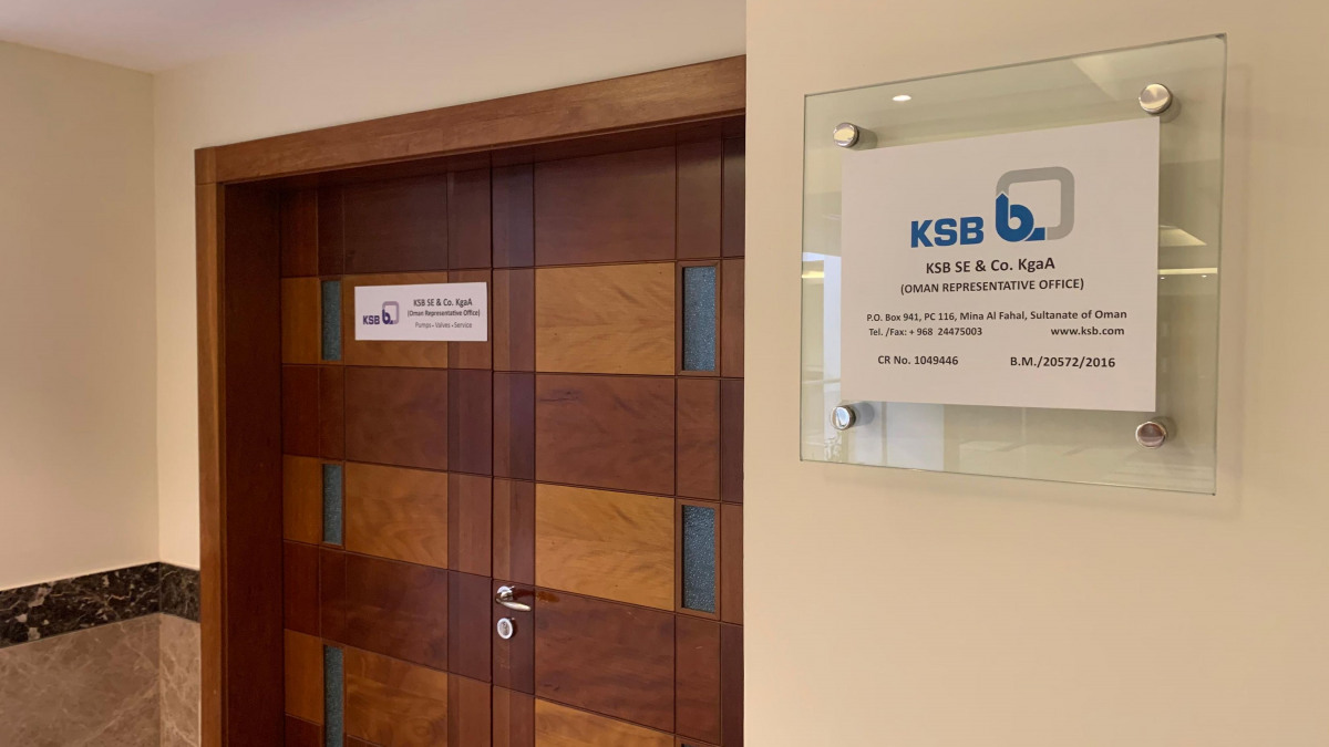 KSB office in Muscat, outside view
