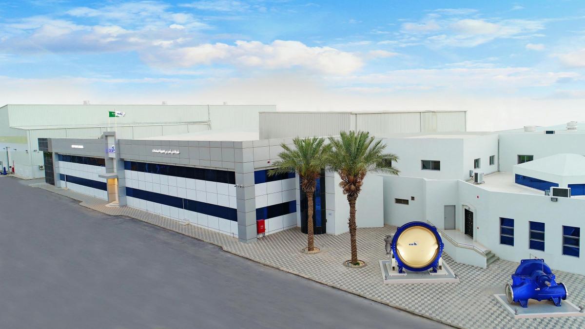 KSB office in Saudi Arabia, outside view