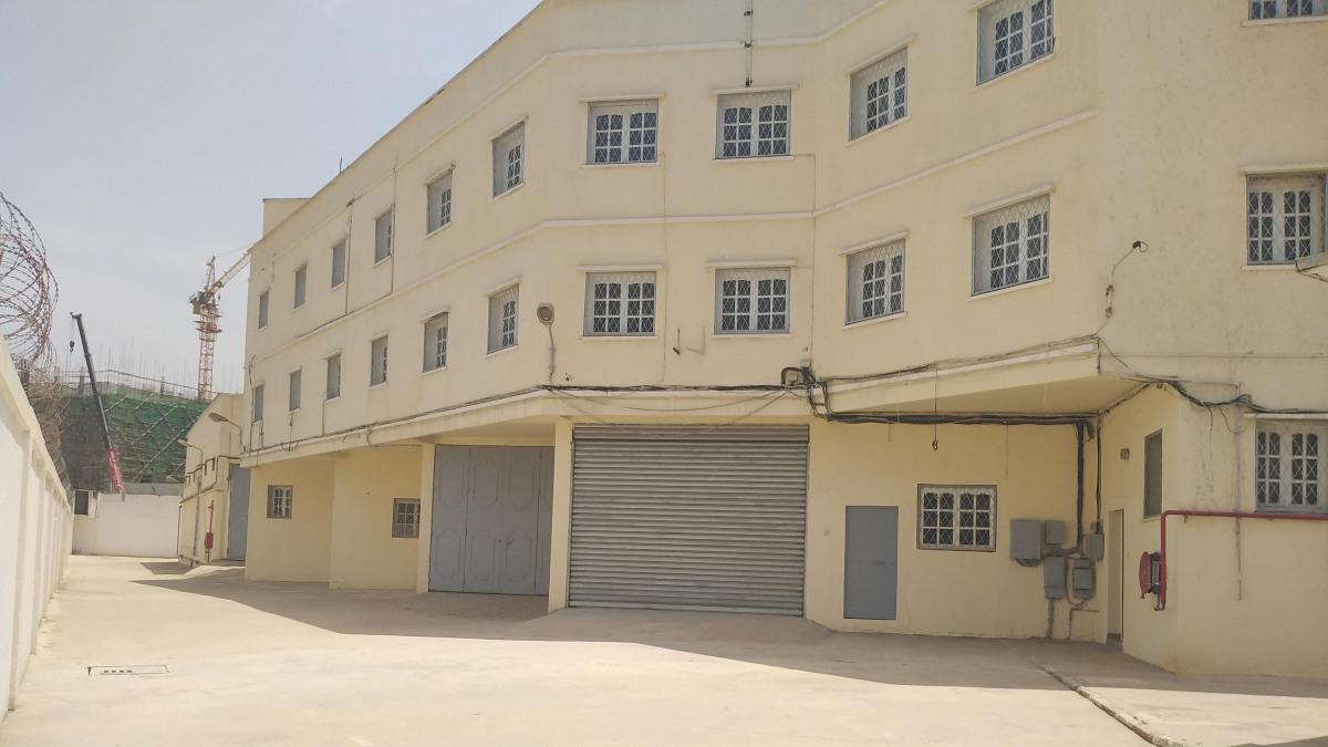 KSB Headquarter in Algiers, outside view