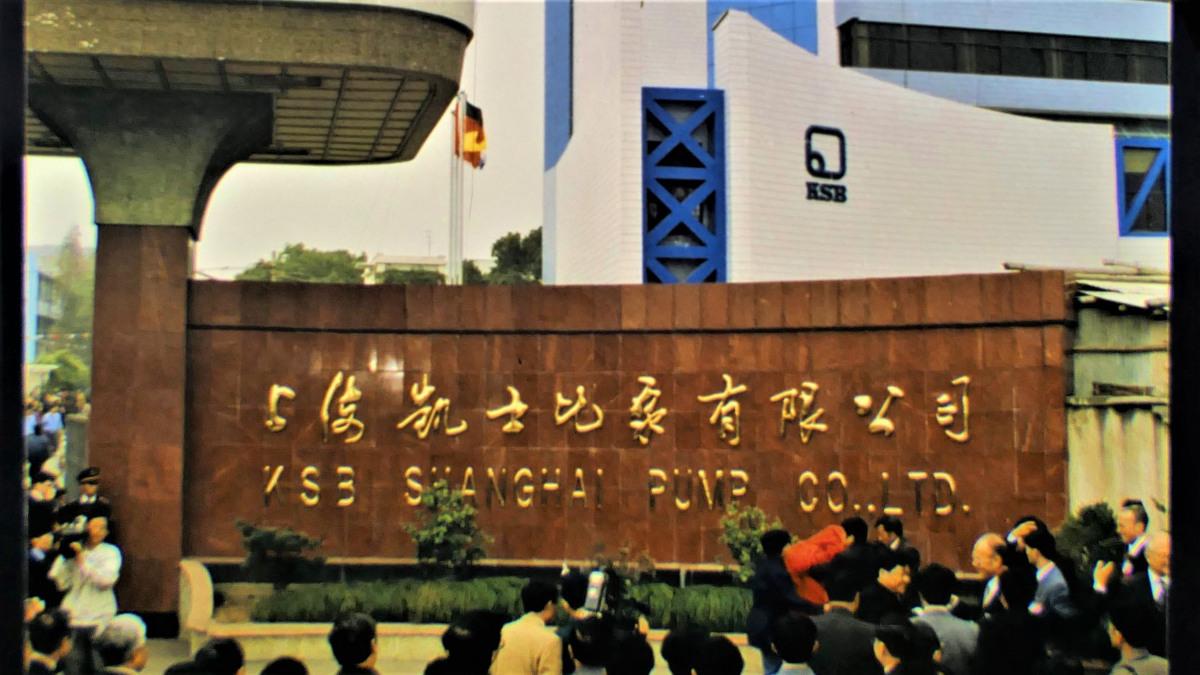 KSB Shanghai Pumps Co. Ltd.