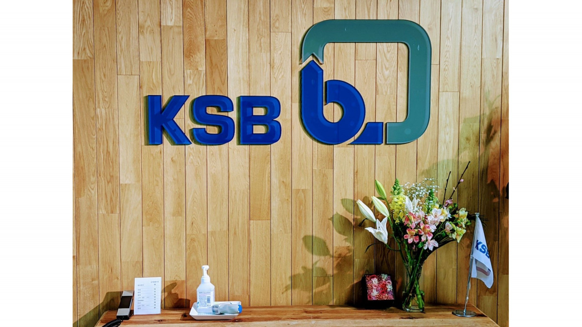 KSB Headquarter in Tokyo, entrance view